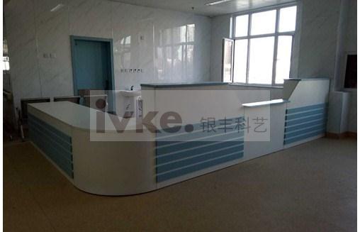 河北第七人民医院办公家具来自于银丰科艺