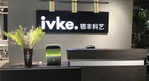 培训机构办公桌椅,北京学而思教育与银丰科艺签订长期框架协议