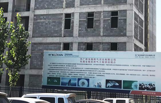 高端办公家具整体定制,中广核(河北)采购案例