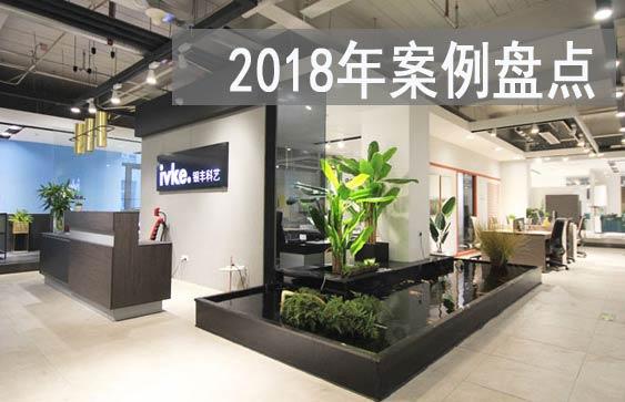 2018年办公家具定制 廊坊银丰科艺厂家案例盘点