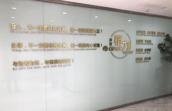 天津格力公司办公家具采购 银丰科艺厂家案例