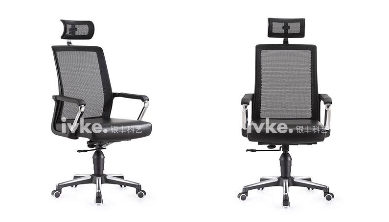 主管椅-A813