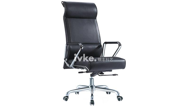 主管椅-A106