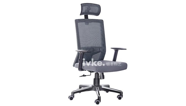 主管椅-A824