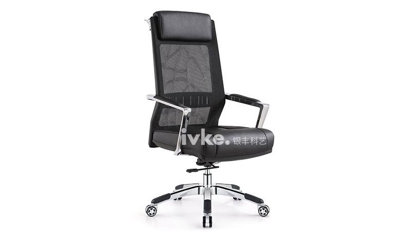 主管椅-A827