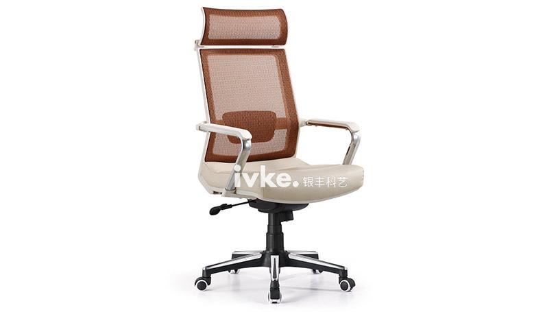 主管椅-A831-1