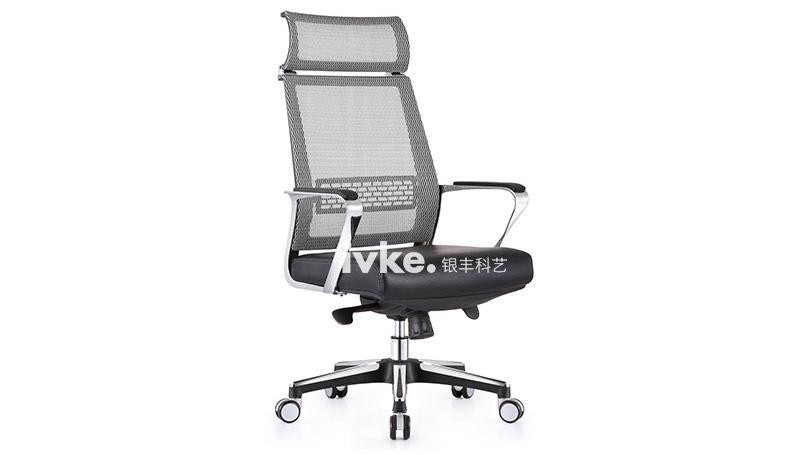 主管椅-A835