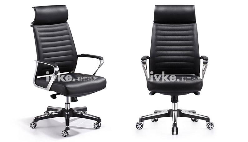 主管椅-A835-3
