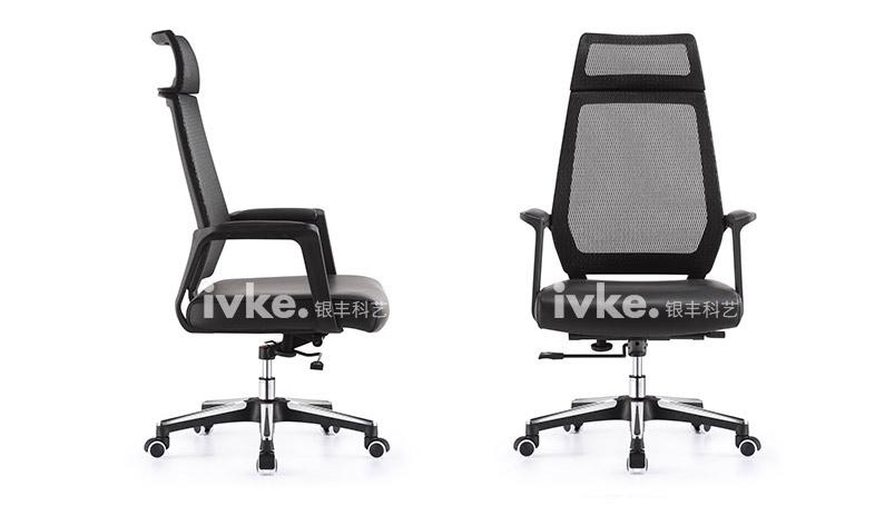 主管椅-A843