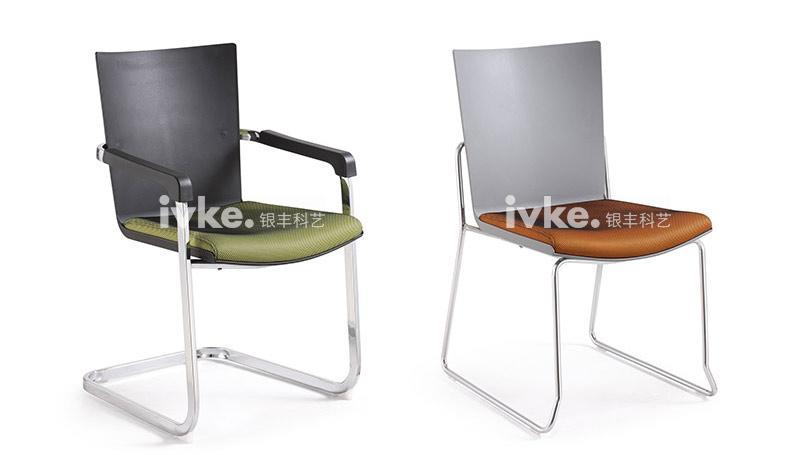 洽谈椅-D841-1